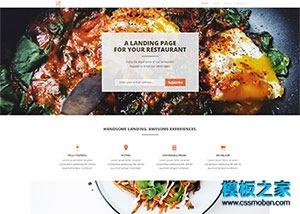 西餐厅食谱响应式bootstrap模板