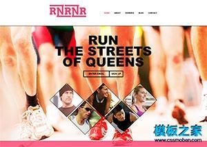 html健身网站模板