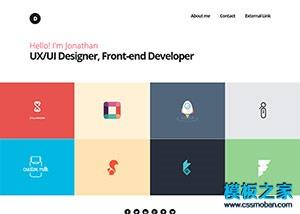 UI Designer作品展示模板