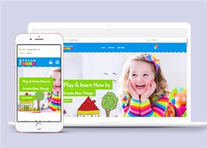 幼儿园教育机构html网站模板