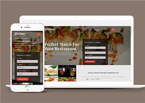 创新响应式餐厅在线预约网站模板