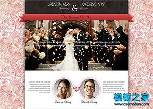 响应式婚庆网站模板