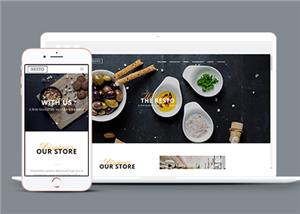 精美设计餐厅在线预约订餐网站模板