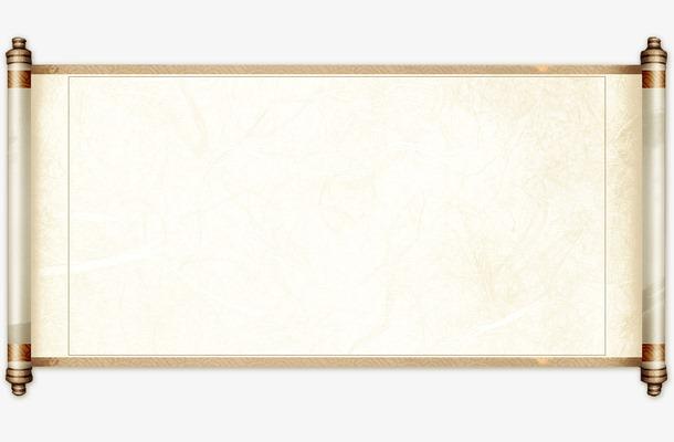 空白卷轴标签框