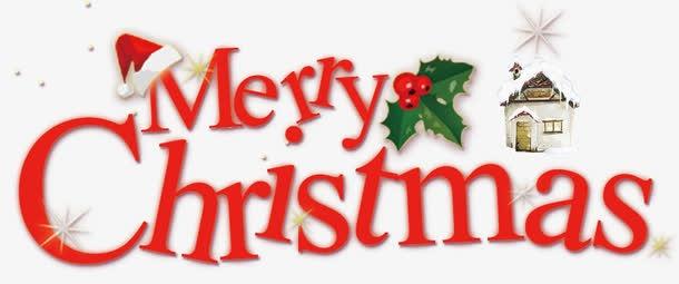 圣诞节花样艺术字体