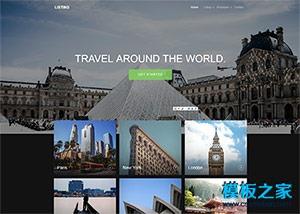 旅游线路推荐旅行社官网模板