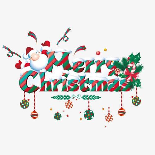 卡通创意圣诞快乐艺术字