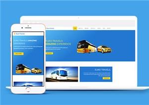 旅行大巴车公司响应式网站模板