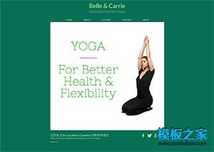 瑜伽工作室网站模板