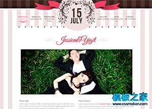 婚礼网页设计模板