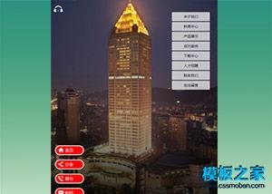 夜景背景微信官网免费网站模板