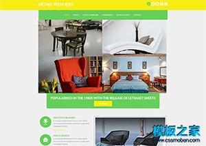 欧式家具企业网站模板