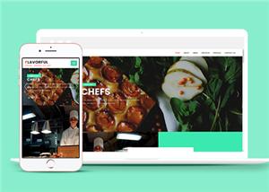 宽屏响应式美食餐厅网上下单预约网站模板