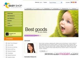 婴儿用品商城网站模板