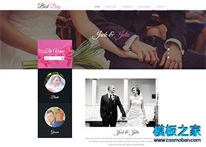 婚礼布置现场展示企业模板