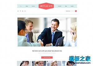 商务投资公司网站模板