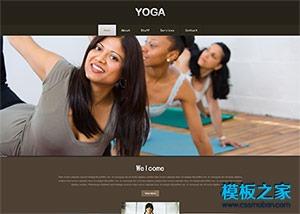 瑜伽机构网站模板