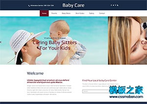 babyCare母婴月子会所网站模板
