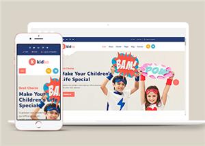 蓝色宽屏儿童教育机构企业网站模板