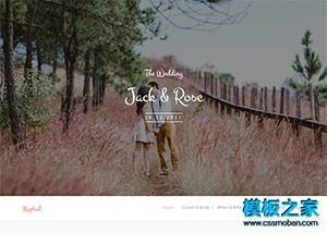 交友结婚Wedding网站响应式模板