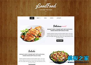 精品餐厅网上菜单网页模板