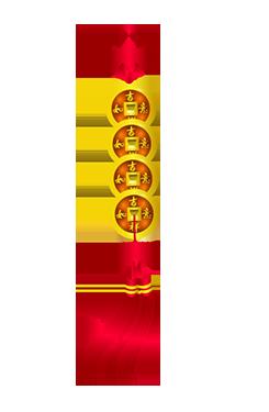 新年铜钱挂件
