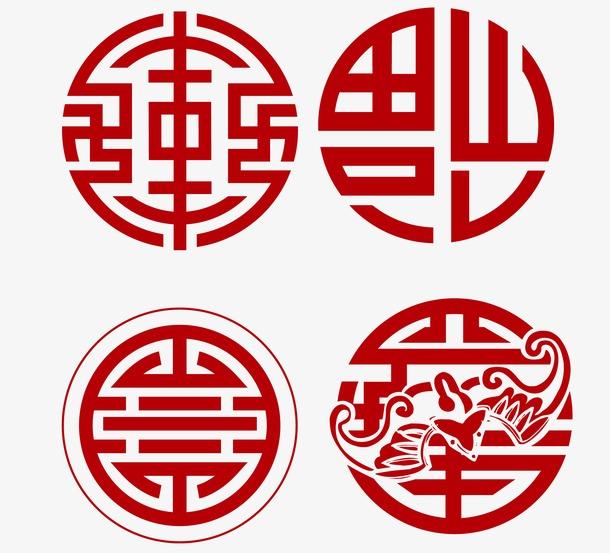 中国风花纹设计