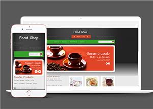 咖啡店在线电子商务商城网站模板