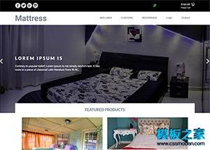 情侣酒店在线预订网站模板