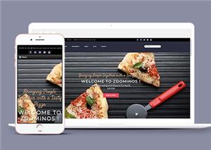 高端西餐厅企业网站模板