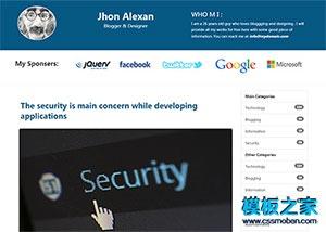 程序员blog博客主页html5模板