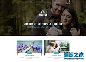 婚庆公司企业官网模板