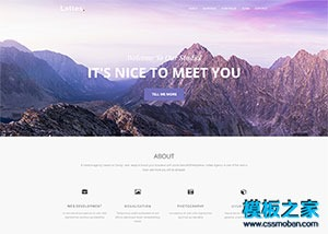 景区景点旅游行业网站模板