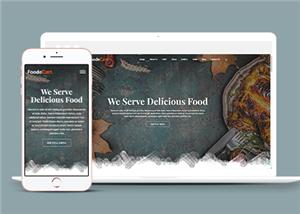 宽屏精品西餐厅饭店网站模板