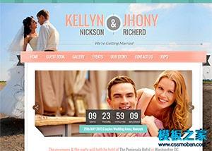 酒店婚庆网站模板