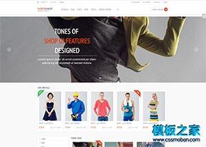 Full精品服装商城整站html5模板