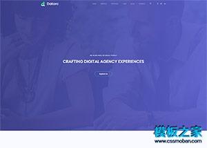 4A设计公司官网模板