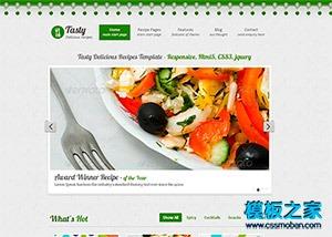 绿色漂亮的美食餐饮企业整站模板