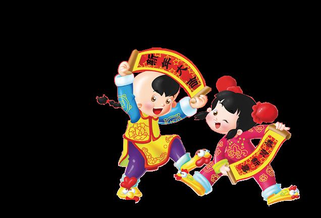新年春节孩童玩耍图片