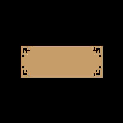 金色中式古典边框