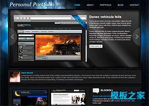 科技互联网软件公司网站模板