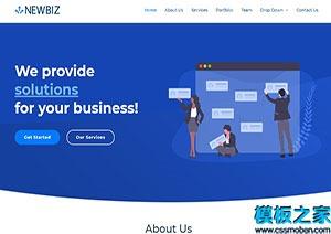 营销方案策划公司网站模板