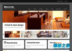 商务酒店整站html模板