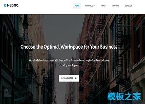 企业文化宣传展示网页设计
