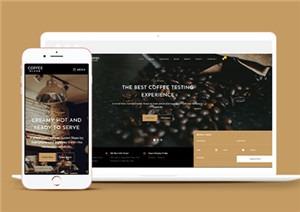 HTML5咖啡网站设计模板