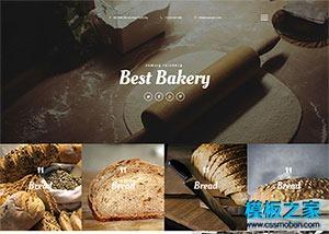 荞麦面包坊响应式网站模板