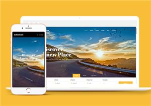 最佳旅行社网站html模板