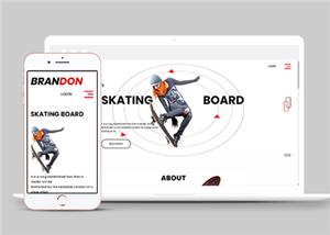 滑板体育产品企业网站模板