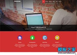 金融投资分析师网站模板