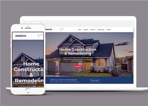 中介房地产公司单页网站模板